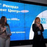 ОСГ Рекордз Менеджмент стала лауреатом премии «Лучшее для России»