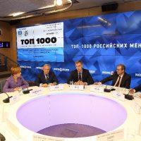 Бизнес-сообщество определило «ТОП-1000 российских менеджеров» 2016 года