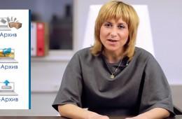 Интервью с Залиной Канаметовой – генеральным директором ОСГ Россия