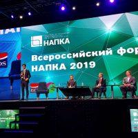 ОСГ Рекордз Менеджмент выступила спикером на всероссийской конференции НАПКА весна 2019