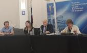 ОСГ Рекордз Менеджмент выступила на форуме Гильдии Управляющих Документацией