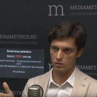 Андрей Аксенов в интервью каналу Mediametrics рассказал почему бумага будет жить ещё долго