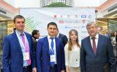 ОСГ выступила на международной архивной конференции, посвящённой 100-летию Архивной службы РФ