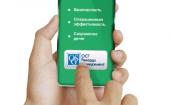 МегаФон для управления абонентской документацией по всей России внедрил решения ОСГ Рекордз Менеджмент