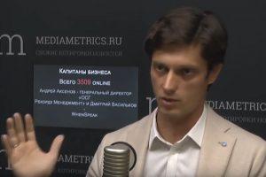 Интервью генерального директора ОСГ А. Аксенова каналу Mediametrics