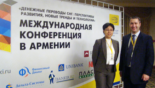 Lilya Abrahamyan Armenia OSG Records Management at international conference 2012