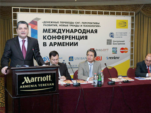 Armenia OSG Records Management at international conference 2012