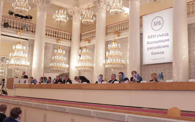 The XXVI Congress of the Association of Russian Banks was held on April 7, 2015 in Moscow's Hall of Columns.