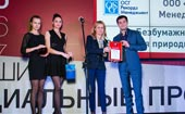 Award for Ecological destruction of documents presented to OSG