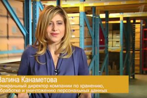 TV1's 'Good morning' makes special feature on data protection with OSG