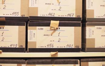 Передача дел в государственный архив