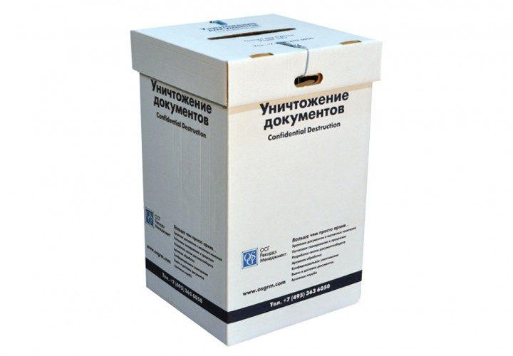 Архивные короба для документов и контейнеры для магнитных лент