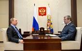 Значимость архивного дела в России